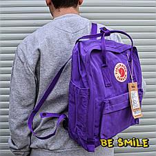 Рюкзак Fjallraven Kanken Classik 16L \ Канкен Классик 16л Фиолетовый Violet (городской) Top replic, фото 3