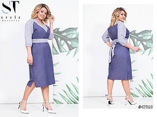 Тонкое джинсовое комбинированное платье летнее с поясом, норма и батал большие размеры
