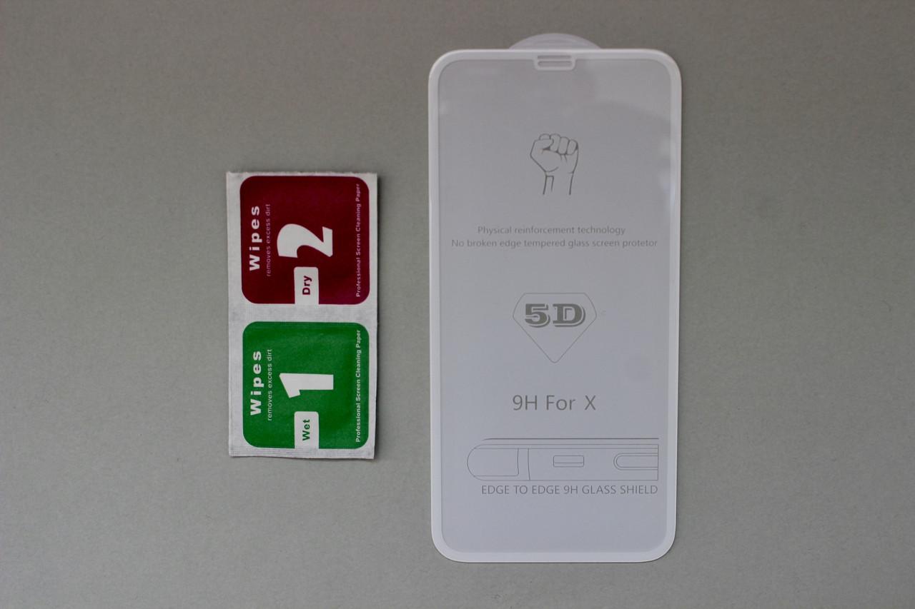 Защитное стекло 5D Full Screen iPhone X - white