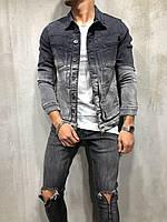 Джинсовый пиджак мужской стильный черный с серым
