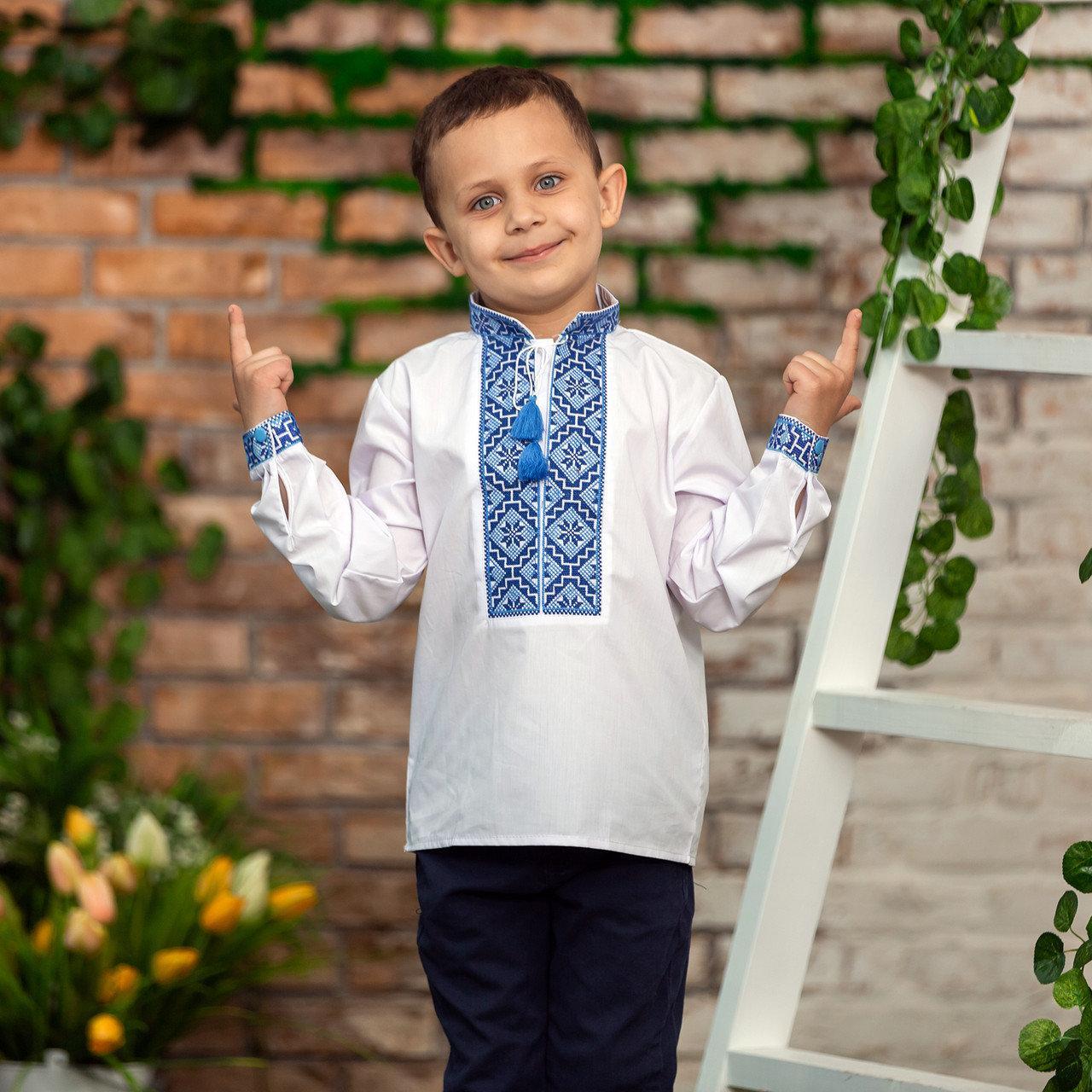 Детская вышиванка для мальчика с сине-голубой вышивкой