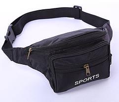 Стильная поясная унисекс сумка бананка Sport , фото 2