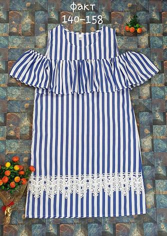Платье для девочки в полоску р. 140-158 опт, фото 2