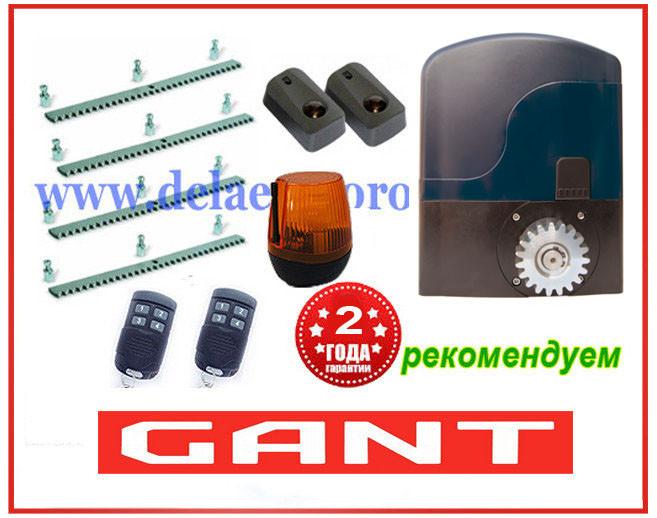 GANT BA-400 KIT. Комплект автоматики для откатных ворот.