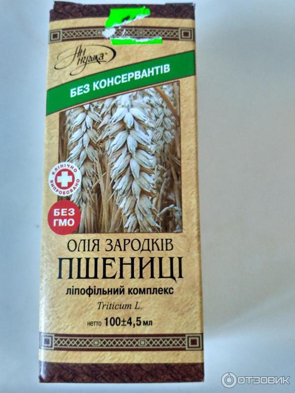 Масло зародышей пшеницы Аннушка 100 мл