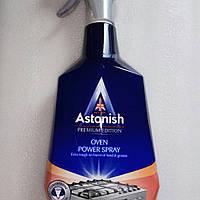 Средство для мытья духовок,грилей и вытяжек Astonish Oven Power Spray 750 мл