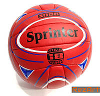 Мяч волейбольный Sprinter red