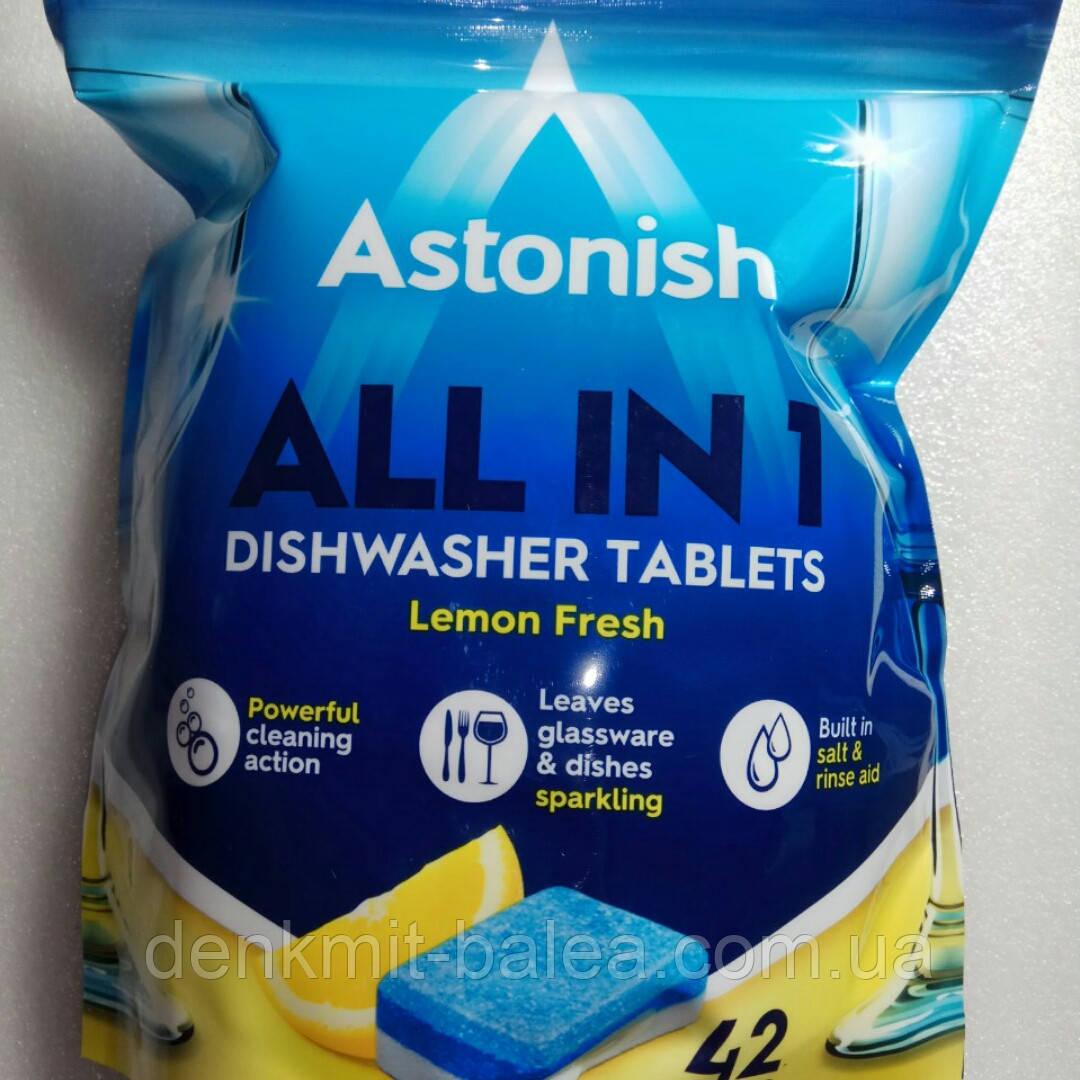Таблетки для посудомоечных машин Astonish All-in-1 DishwasherTablets 42 шт
