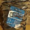 Пружина передньої підвіски ВАЗ 2110,2111,2112 АвтоВАЗ 2 шт.