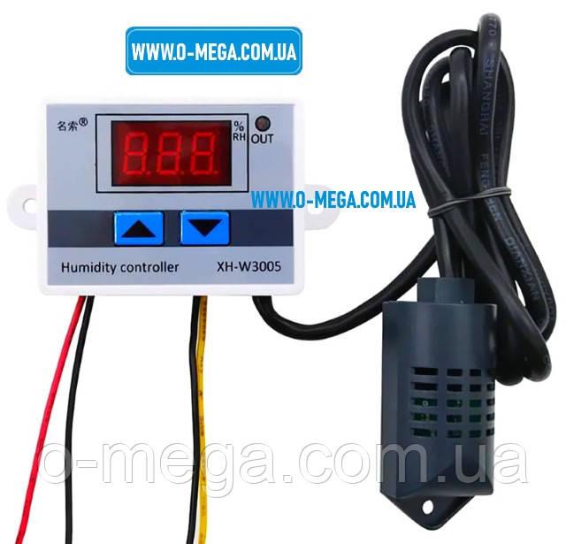 Измеритель-регулятор влажности XH-W3005, двух пороговый, управление влажностью 00 ~ 99% RH