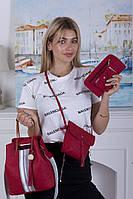 Набор сумок 4 в 1 Мэлани