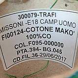 100% хлопок MISSONI COTONE MAKO - бобинная пряжа для машинного и ручного вязания, фото 2