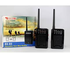 Радиоприемник-рация 2шт. Golon RX D3 3