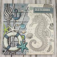 Альбом-скетчбук для эскизов 0552 (36 листов) 260*260мм