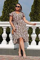 Брендовое летнее платье 04042