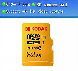 Kodak micro SDHC-I U1 32 Gb class 10. Memory card