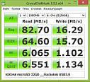 Kodak micro SDHC-I U1 32 Gb class 10. Memory card, фото 5