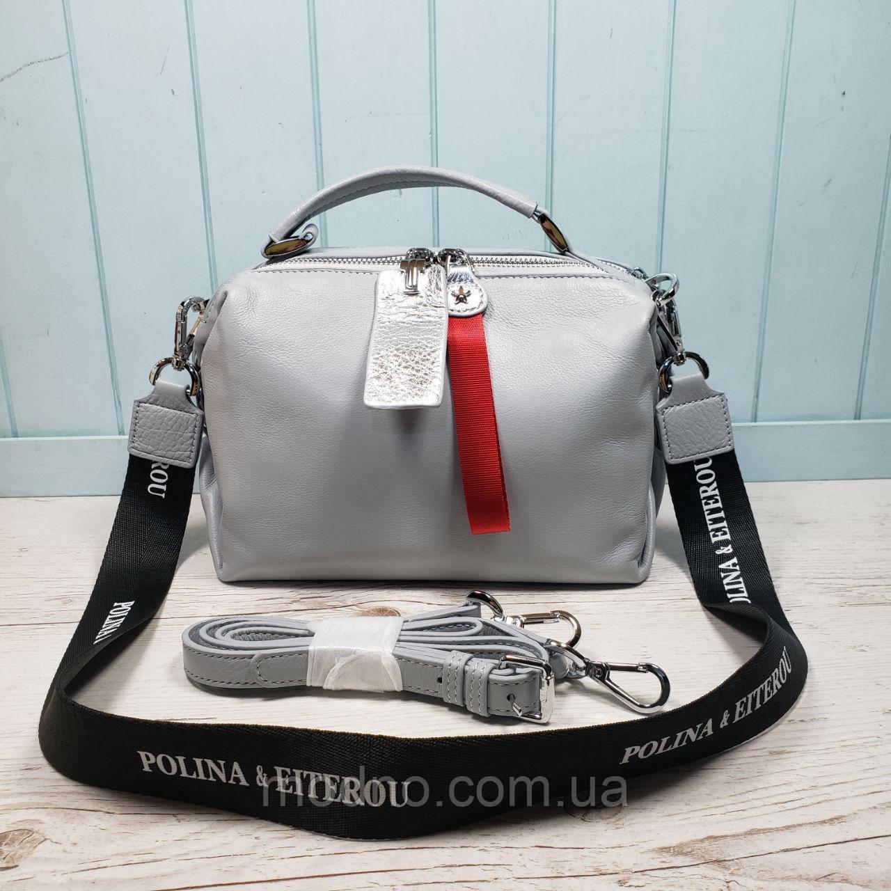 096dd1254 Женская кожаная сумка Polina & Eiterou на 2 отделения - Интернет-магазин