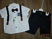 Детские летние нарядные костюмы на 1,2,3 года