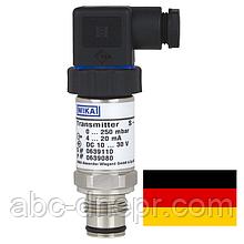 Датчик тиску для рідких середовищ S-11