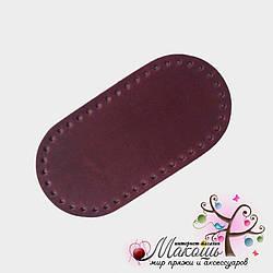 Дно для сумки овальное (кожа) 20х10 см, бордо