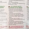 """Надувной игровой центр - манеж """"Радуга"""" Bestway 52221 109х104 см с мягким дном, фото 8"""