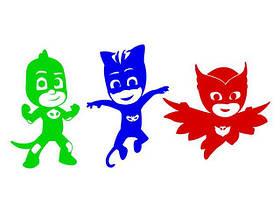 Пижамные герои