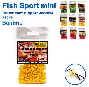 Пенопласт в протеиновом тесте Fish Sport Ваниль