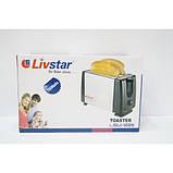 Бытовой Тостер Livstar Lsu-1226 700 Вт с Регулятором степени поджаривания, фото 3