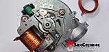 Вентилятор на газовый котел Ariston CLAS 28/30 FF65104452, фото 6
