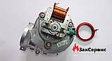 Вентилятор на газовый котел Ariston CLAS 28/30 FF65104452, фото 3