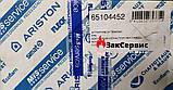 Вентилятор на газовый котел Ariston CLAS 28/30 FF65104452, фото 5