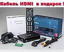 Спутниковый HD ресивер U2C Denys H.265. Full HD  Хит Продаж. прошит IPTV Кинотеатры !!В подарок кабель HDMI, фото 6