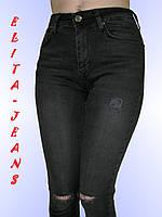Джинсы женские американка (высокая посадка) BERSHKA зауженные дырки колени Турция