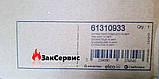 Вентилятор на газовый котел Chaffoteaux MX2 MIRA 24 кВт 61310933, фото 6