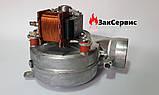 Вентилятор на газовый котел Chaffoteaux MX2 MIRA 24 кВт 61310933, фото 2