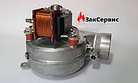 Вентилятор на газовый котел Chaffoteaux MX2 MIRA 24 кВт 61310933, фото 1