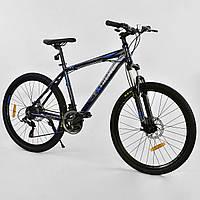 Спортивный велосипед ченый с синим CORSO EXTREME 26 дюймов 21 скорость алюминиевая рама 17дюймов