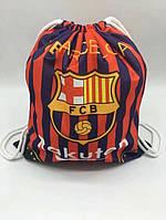 Футбольный рюкзак(мешок), Барселона, сине-красный