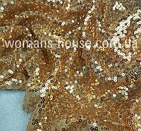 Пайеточная ткань на сетке Золото