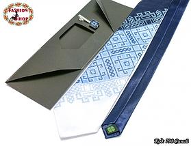 Мужской синий набор с зажимом Сакар, фото 2