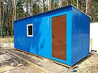 АКЦИЯ Бытовка строителная на деревянном каркассе, вагончик