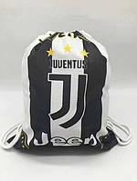 Футбольный рюкзак(мешок), Ювентус, бело-чёрный