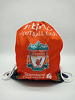 Футбольный рюкзак(мешок), Ливерпуль, красный