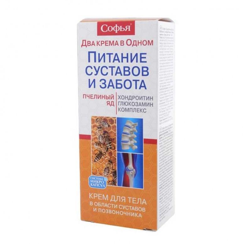 Крем 2 в 1 пчелиный яд глюкозамин-хондроитин комплекс Софья, 125 мл