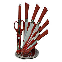 Набор ножей 8пр. Zurrichberg ZBP-7022