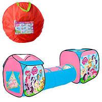 Палатка с тоннелем Little Pony M 5790