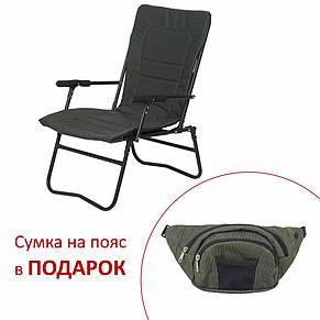 "Кресло ""Белый Амур"" d20 мм (зеленый Меланж), фото 2"