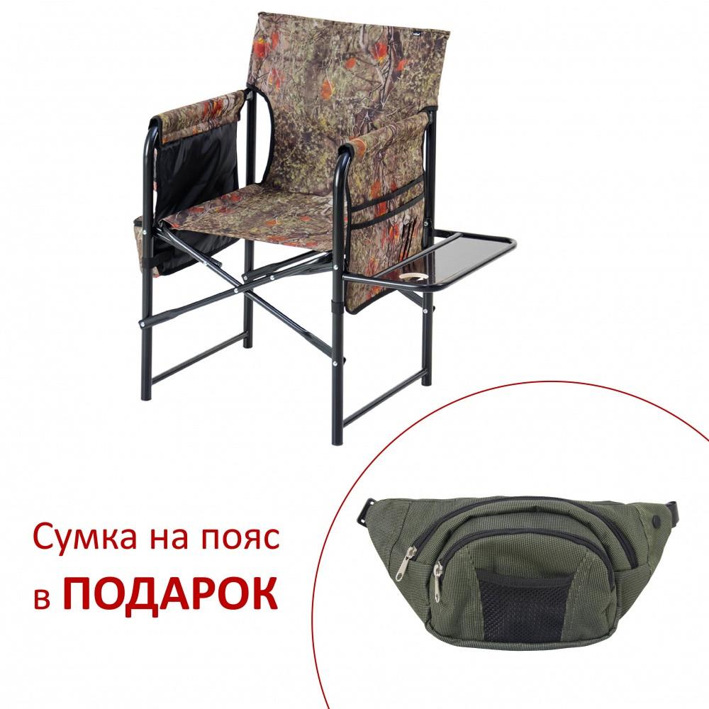 """Стул """"Режиссер с полкой"""" d25 мм ЛЕС"""