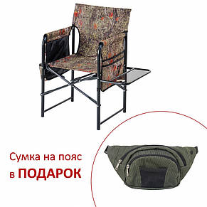 """Стул """"Режиссер с полкой"""" d25 мм ЛЕС, фото 2"""